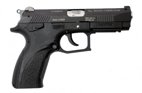 This is a gun.