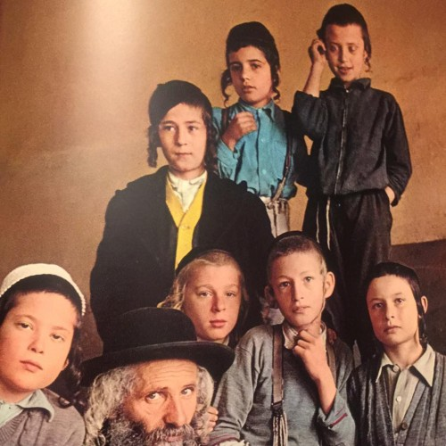 Growing up amongst European Catholics in Chicago's suburbs meant this Israeli family seemed very exotic to me.